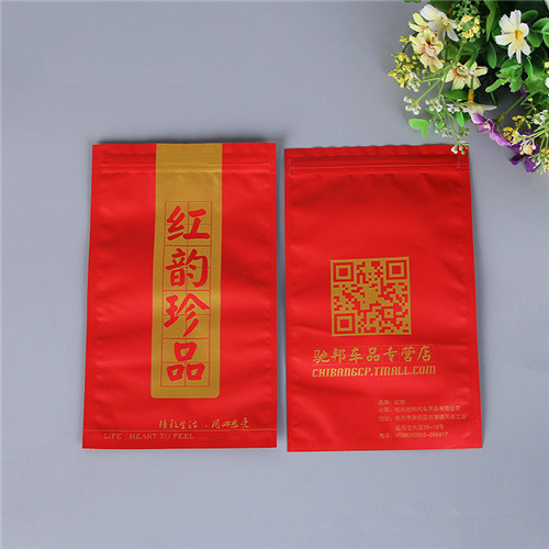 Wholesale Bulk Laminated Bag W38